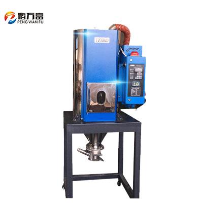 塑料欧化干燥机