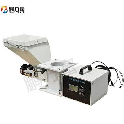 计量式色母机 单色双色螺杆色母机 色母比例机 自动比例混合机